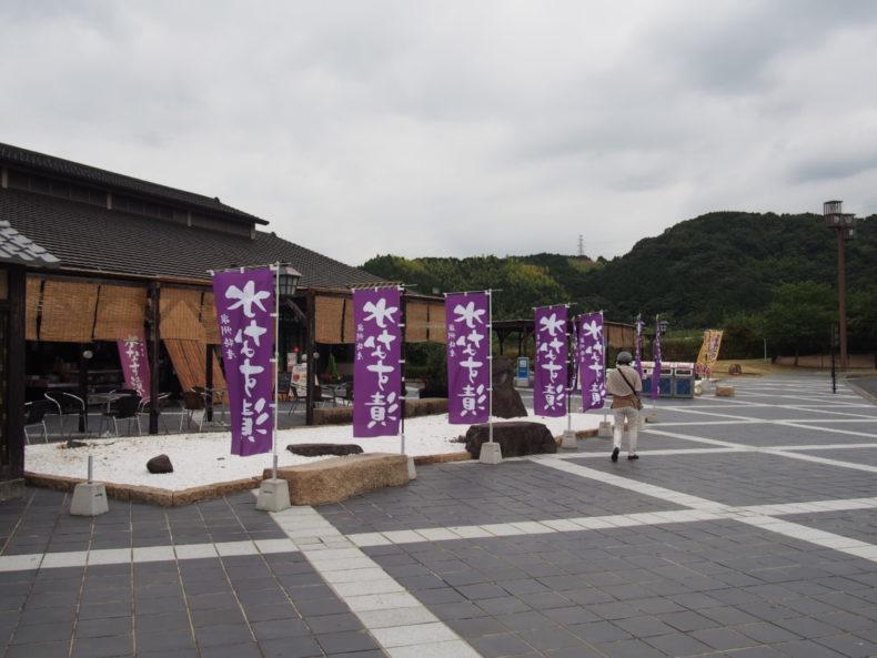 岸和田SA上り 枯山水風ミニ庭園