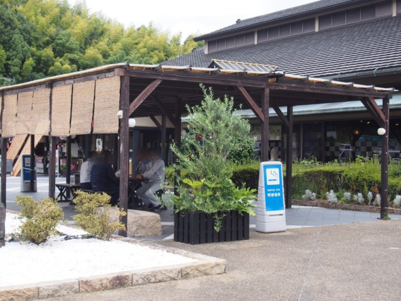岸和田SA上り 喫煙所
