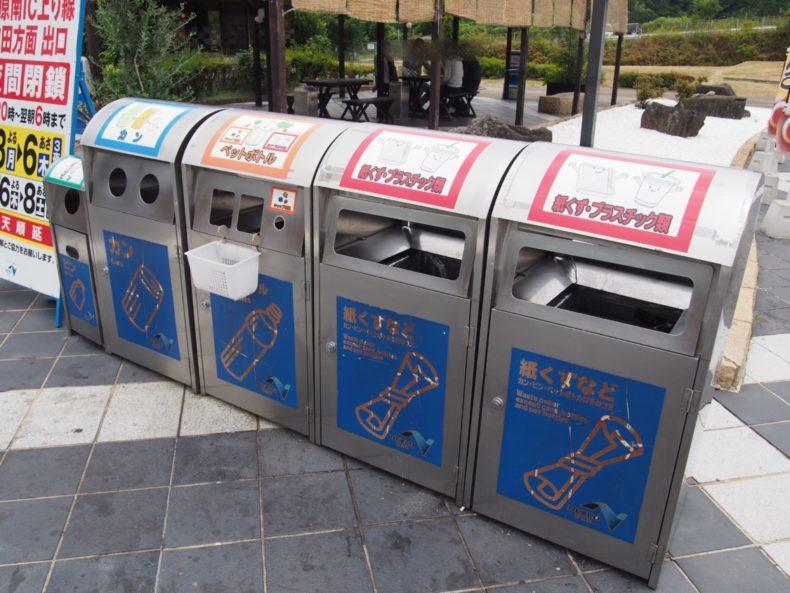 岸和田SA上り ゴミ箱