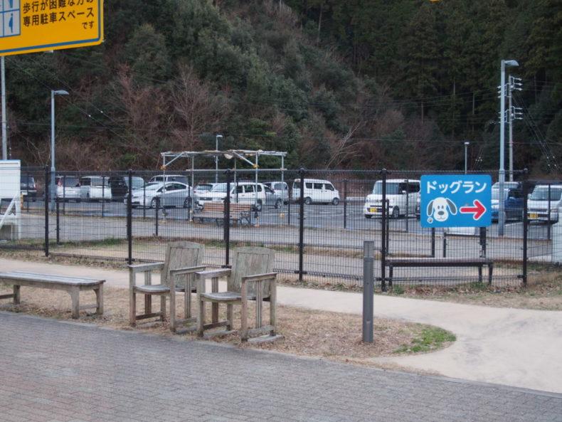 静岡SA上り ドッグラン