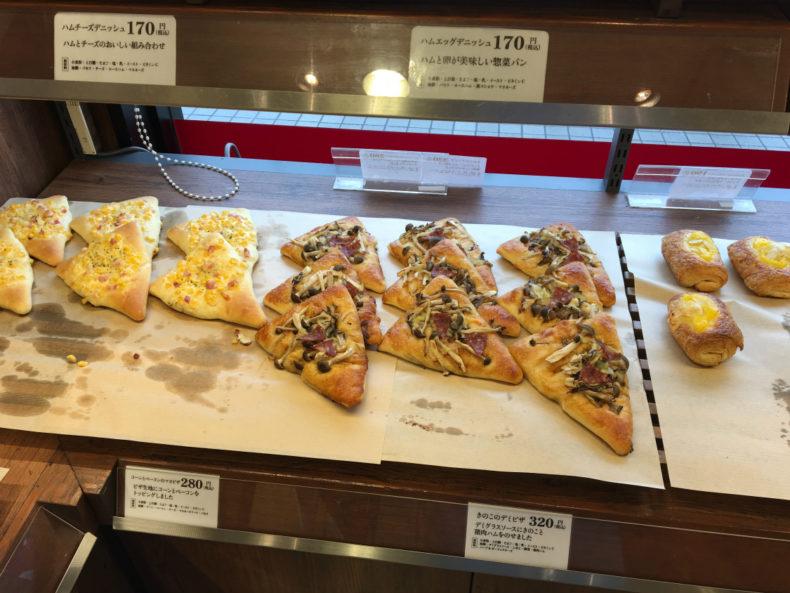 西紀SA下り 美味しそうなピザパン