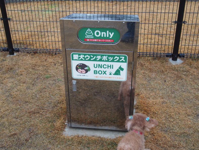 京丹波PA 愛犬ウンチボックス