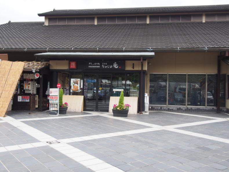 岸和田SA上り レストラン入り口