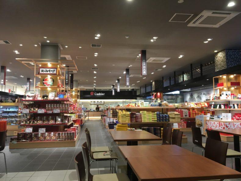 古賀SA下り 売店