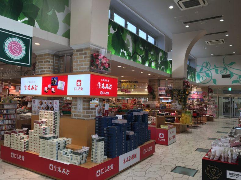 福山SA上り 売店